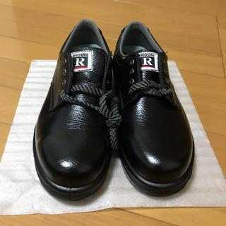 ミドリアンゼン(ミドリ安全)の安全靴(ミドリ安全)(その他)
