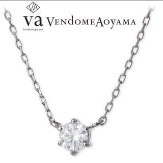 Vendome Aoyama - ネックレス