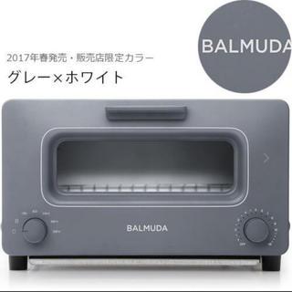 バルミューダ(BALMUDA)のバルミューダ ザ・トースターBALMUDA The Toaster 限定 グレー(調理機器)
