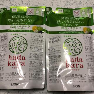 LION - ハダカラ