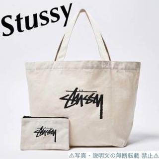 STUSSY - ⭐️新品⭐️【Stussy ステューシー】トートバッグ&ポーチ★付録❗️