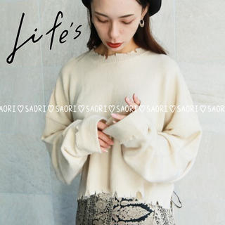 TODAYFUL - TODAYFUL【未使用に近い】Damage Short Knit★ungrid