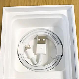 アップル(Apple)のApple   iPhone7・8・X充電ケーブル(バッテリー/充電器)