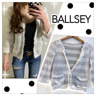 Ballsey - BALLSEY リバーシブル ツイード カーディガン
