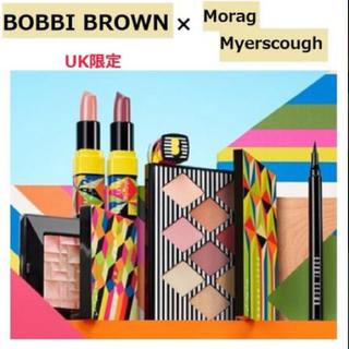 ボビイブラウン(BOBBI BROWN)のボビーブラウン  UK限定 アイシャドウ パレット 2020年 新作 新品 限定(アイシャドウ)