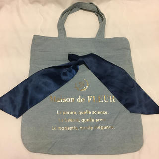 メゾンドフルール(Maison de FLEUR)の【新品】Maison de FLEUR トートバッグ(トートバッグ)