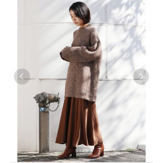 Ungrid - アングリッド サテンフィットマキシスカート