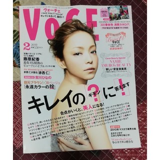 VOCE ヴォーチェ 2010 10月号 雑誌 安室奈美恵 藤原紀香 吉川ひなの