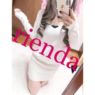 rienda - 1664.rienda 薄手ニット Vネック ホワイト ワンピース