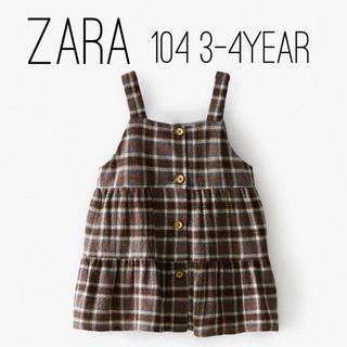 ZARA ベビーガール チェック柄パネルオーバーオール 104 size