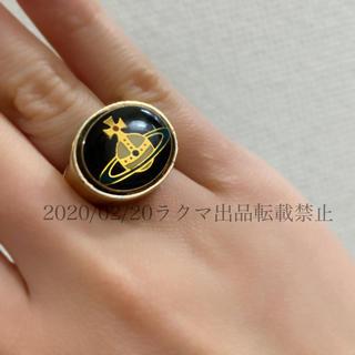 ヴィヴィアンウエストウッド(Vivienne Westwood)のエナメルオーブリング 8号 (リング(指輪))