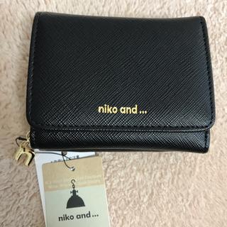 niko and... - niko and 三折財布