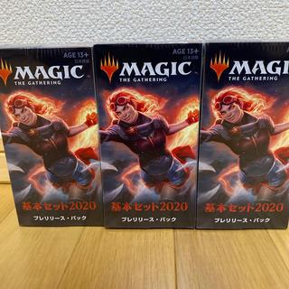 マジック:ザ・ギャザリング - MTG 基本セット2020 プレリリースパック 3BOX