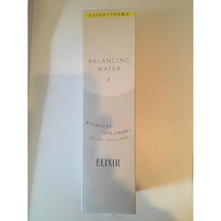 エリクシール(ELIXIR)の資生堂 エリクシール ルフレ バランシング ウォーター II(168ml)(化粧水/ローション)