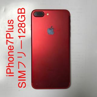 Apple - iPhone 7plus 32GB SIMフリー