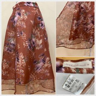 トランテアンソンドゥモード(31 Sons de mode)の トランテアン ソン ドゥ モード レイヤードオーガンジー花柄スカート(ロングスカート)