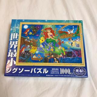 Disney - ギネス認定世界最小ジグソーパズル アリエル