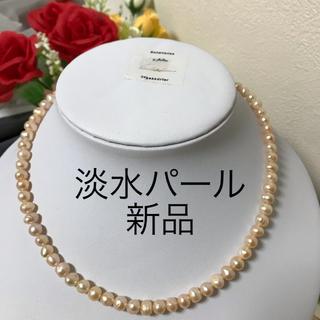 淡水パールネックレス 本真珠 ピンク 冠婚葬祭 レディース  本物 処分価格