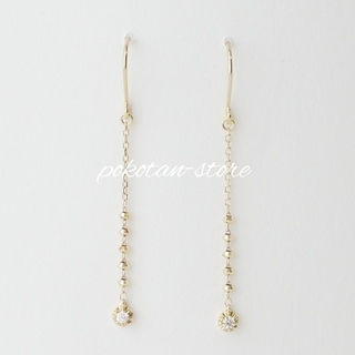 Vendome Aoyama - 極美品【ヴァンドーム】K18YG ダイヤモンド アメリカン スウィング ピアス