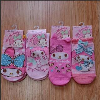 サンリオ - マイメロディの靴下  4足