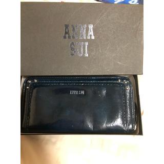 ANNA SUI - ANNA SUI 長財布