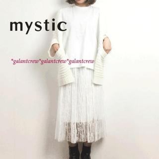 mystic - 【新品】mysticミスティック★プリーツレーススカート★白