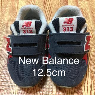 New Balance - ニューバランス 12.5cm