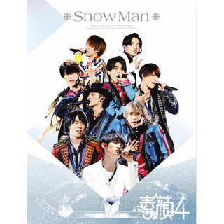 Johnny's - 【未開封】素顔4 Snow Man盤