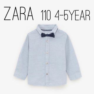 ZARA KIDS - ZARA キッズ 蝶ネクタイ付テクスチャ入り生地シャツ ミディアムブルー 110