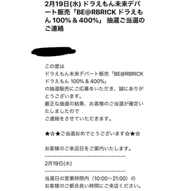 MEDICOM TOY(メディコムトイ)の015015様専用 BE@RBRICK ドラえもん 100% & 400% エンタメ/ホビーのフィギュア(アニメ/ゲーム)の商品写真