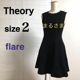 theory - 美品 theory セオリー ワンピース 2 M ウール 黒 総裏地 切替