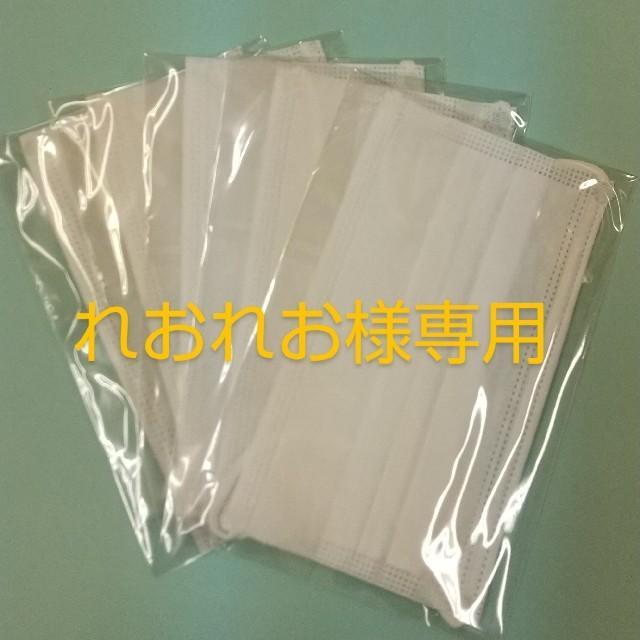 防護 マスク 販売 50枚 - ブラック ティー コンブチャ シート マスク