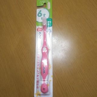 サンスター(SUNSTAR)の新品 はぶらし(歯ブラシ/デンタルフロス)