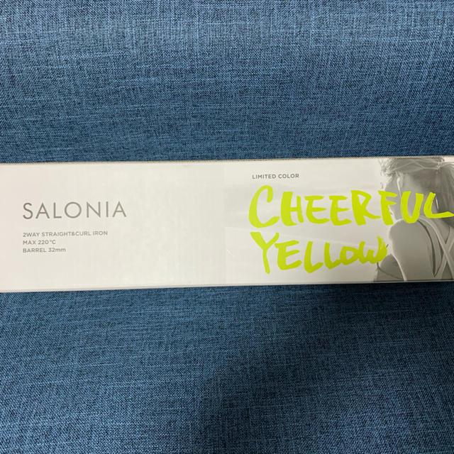 新品 SALONIA 32mm 2wayストレート&カールアイロン スマホ/家電/カメラの美容/健康(ヘアアイロン)の商品写真