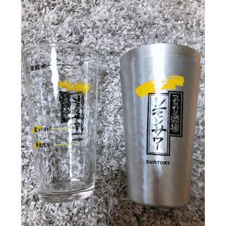 サントリー(サントリー)のこだわり酒場のレモンサワー タンブラー グラス(アルコールグッズ)