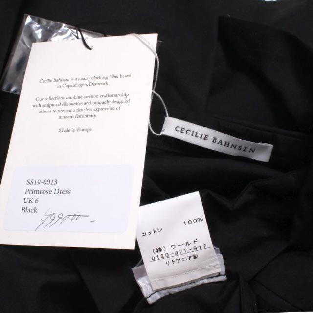 19ss 新品 CECILIE BAHNSEN Primrose Dress  レディースのワンピース(その他)の商品写真