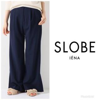 IENA SLOBE - SLOBE IENA☆サイズスリットワイドパンツ☆サイズ36