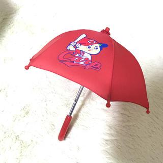 広島東洋カープ - カープ 赤いシリーズ 傘