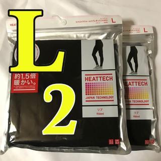 UNIQLO - 【L】2着 (黒) 極暖 ヒートテック エクストラウォームリブレギンス(十分丈)