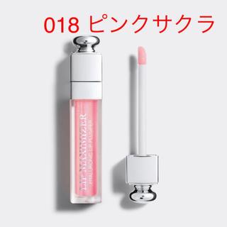 Dior - ディオールマキシマイザー018