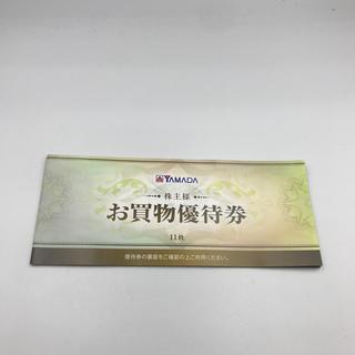 ヤマダ電機株主優待券11枚 5500円分