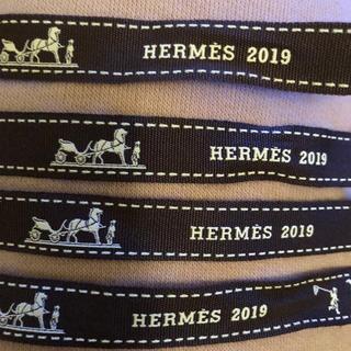 Hermes - エルメス リボン 4本