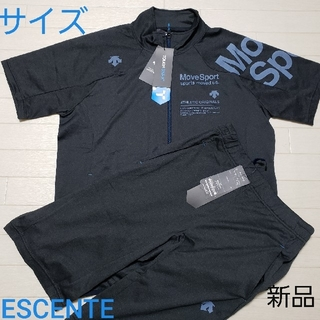 DESCENTE - DESCENTE  Move Sport 半袖ジャケット  ハーフパンツ  上下