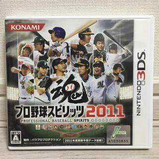 ニンテンドー3DS - プロ野球スピリッツ 2011