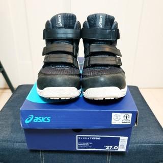 アシックス(asics)のアシックス安全靴 ウィンジョブCP203(その他)