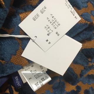 ロイスクレヨン(Lois CRAYON)の新品タグ付き ロイスクレヨン ジャガード トップス(カットソー(長袖/七分))