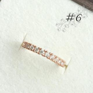 キュービックジルコニア ハーフエタニティ リング 6号(リング(指輪))