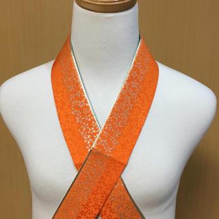 成人式、卒業式 ✨リバーシブル 重ね衿 桜ラメ入り オレンジ印(振袖)
