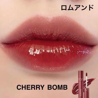 dholic - 【新品】ロムアンド #12  チェリーボム