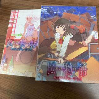囮物語 Blu-ray セット(アニメ)